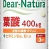 【346円】ディアナチュラ葉酸60粒