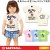 【本日送料0円】ディズニーカラフルネップキャラTシャツ