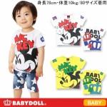 【本日送料0円】キャラTシャツ